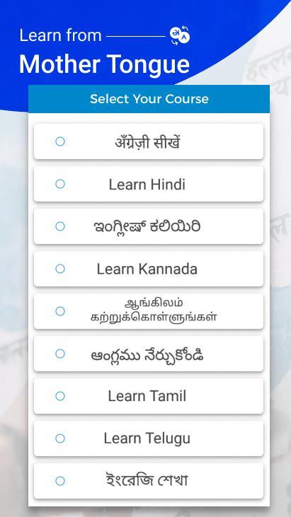 Online Hindi Typing Tutor - ANOP Hindi Typing Tutor