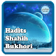 Hadits Shahih Bukhori Lengkap for PC-Windows 7,8,10 and Mac
