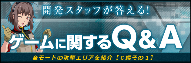 banner_2016_0728