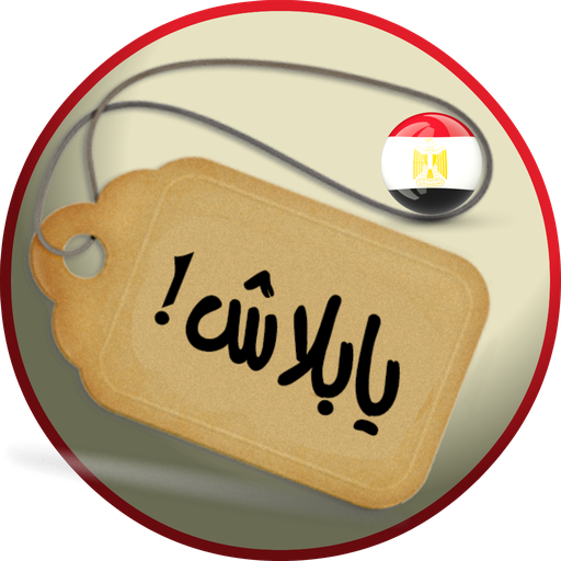 يابلاش! (عروض مصر) file APK for Gaming PC/PS3/PS4 Smart TV