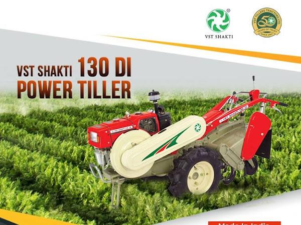 Vst Tillers Tractors Ltd