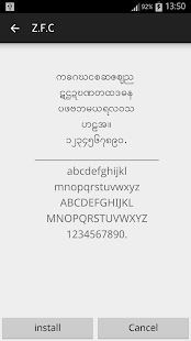 Zawgyi Font Changer- screenshot thumbnail