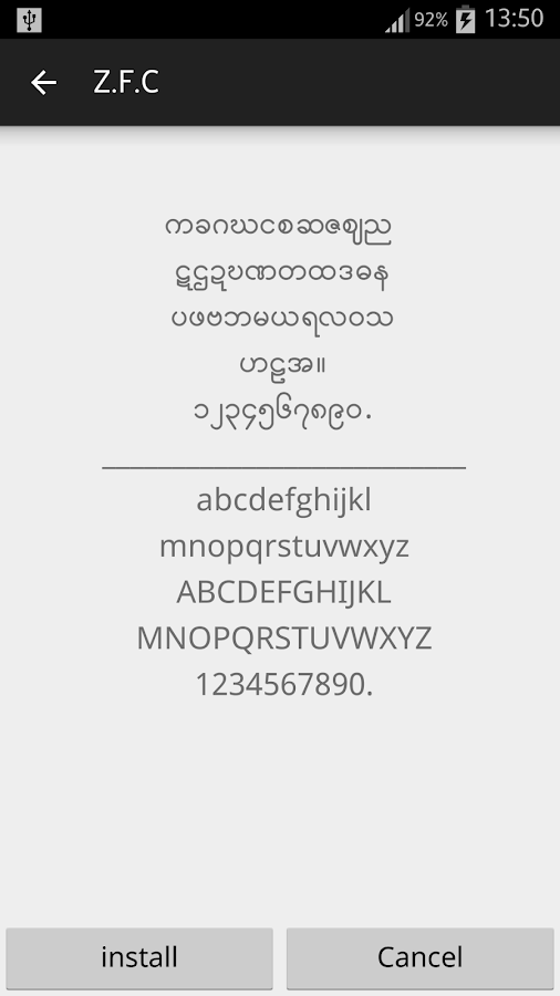 Zawgyi Font Changer- screenshot