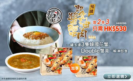 原味道_韓國即食醬油蟹肉_760x460_itemB (1).jpg