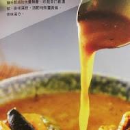 樂咖 湯咖哩