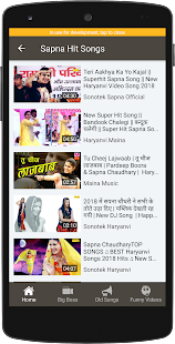 Sapna New Song: Sapna Choudhary Song | Apk-Uploads com