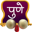 Pune In My Pocket icon