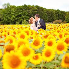 Wedding photographer Alina Orlova (AlinkaOrlova). Photo of 21.04.2015