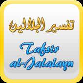 Tafsir Jalalain (English)