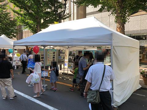 北海道バスフェスティバル2019_02 バス事業紹介コーナー
