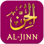 Al-Jinn and The Meanings