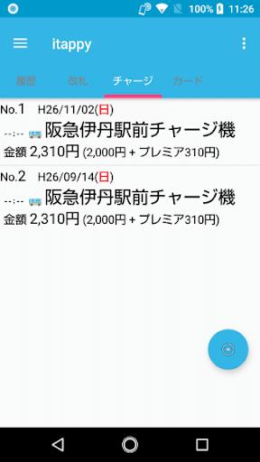 u5168u56fdu306e ICu30abu30fcu30c9 u3053u308cu3072u3068u3064 0.393 Windows u7528 2