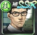 三國司(SSR)