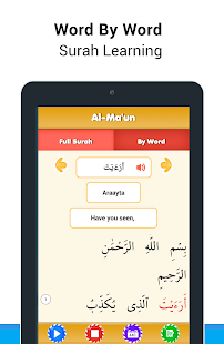 10 Surah for Kids Word By Word- screenshot thumbnail