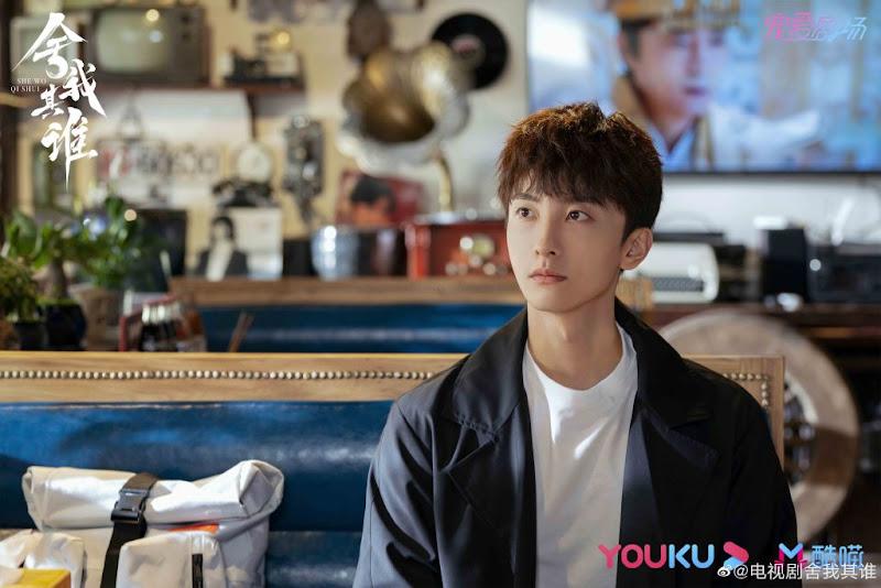 GO Into Your Heart / Chess Love / She Wo Qi Shui China Drama