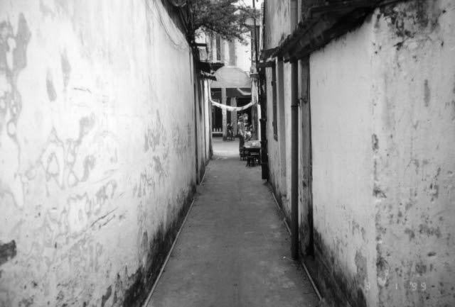 Hành Trình Xuyên Việt - 1998 [2]