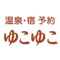 ゆこゆこ -国内旅行の温泉宿・旅館・ホテルの宿泊予約- icon