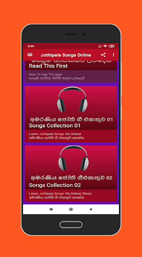 Jothipala Songs Mp3 1.5 screenshots 2