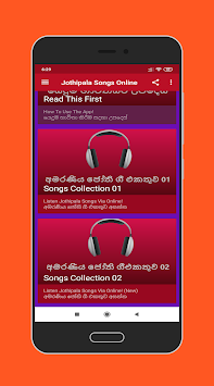 Jothipala Songs Mp3 image