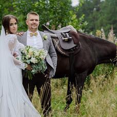 Wedding photographer Tatyana Saveleva (Savelevaphoto). Photo of 02.02.2016