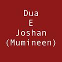Dua E Joshan(Mumineen) icon