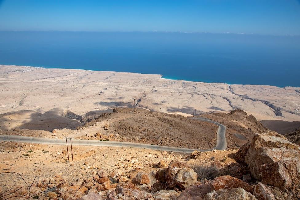 Salma Plateau