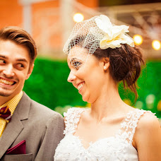 Wedding photographer Kalina Grabowski (kalinagfotos). Photo of 31.05.2017