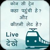 Tải Game Live Train Status, PNR Status