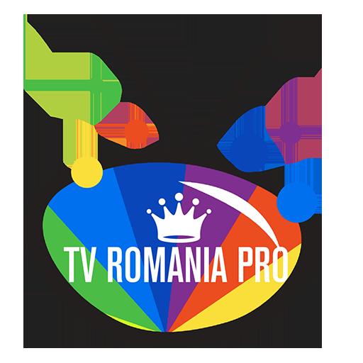 TVRomania Pro