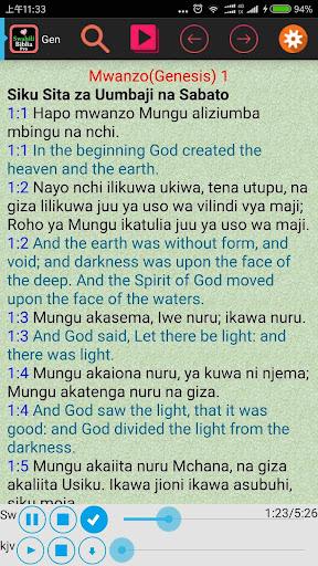 Download Swahili English Audio Bible Google Play softwares