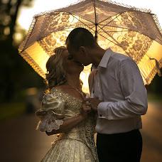 Nhiếp ảnh gia ảnh cưới Elya Gollevskaya (Elya). Ảnh của 26.07.2018