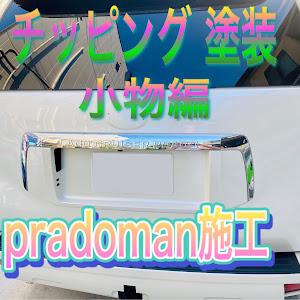 ランドクルーザープラド GRJ150Wのカスタム事例画像 73AUTO(4.0L)さんの2020年07月20日07:21の投稿