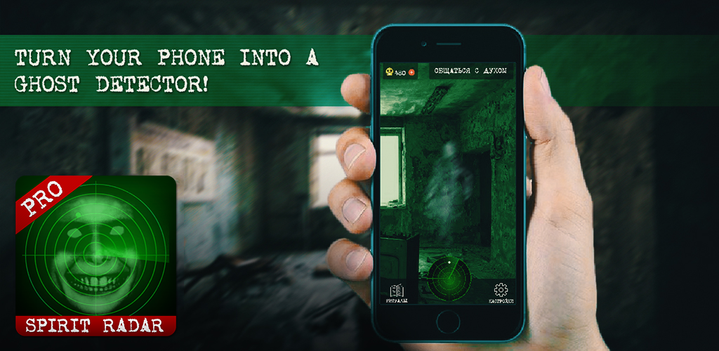 Download Spirit Radar Ghost Sensor PRO APK latest version app for