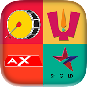 Tv Channels Logo Quiz
