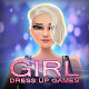 Girl Dress Up Games (game)