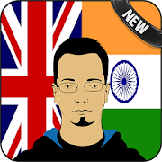 English - ગુજરાતી Translator
