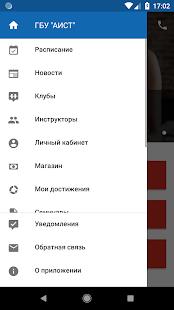 Современный Мечевой Бой for PC-Windows 7,8,10 and Mac apk screenshot 3