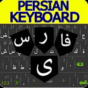 Persian Language Keyboard