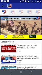 TV9 Bharatvarsh 2
