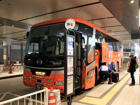 伊予鉄バス「オレンジライナー」東京線 5619 バスタ新宿到着