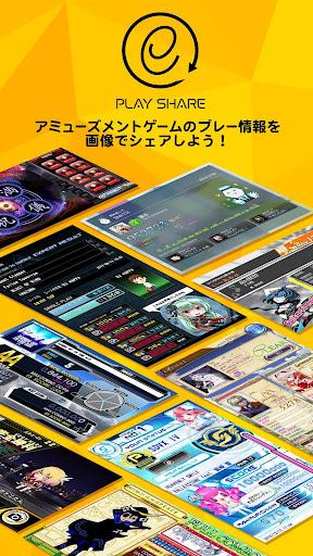 e-amusementu30a2u30d7u30ea 3.4.0 PC u7528 5