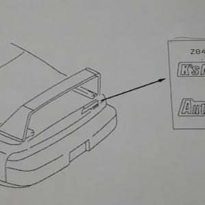 シルビア S14 後期のカスタム事例画像 いっちーさんの2018年11月09日18:04の投稿