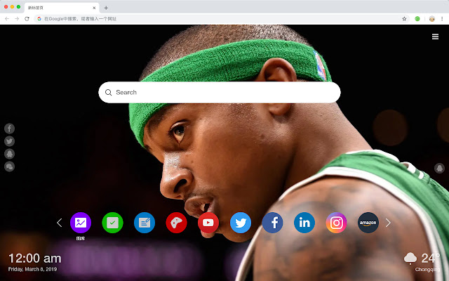 Boston Celtics Hot HD New Tabs Theme