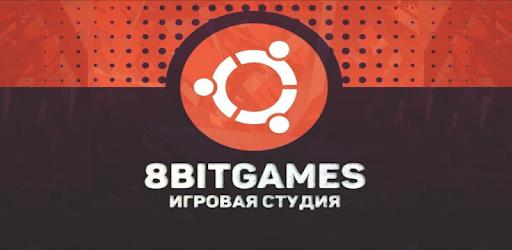 симулятор киберспортсмена чит коды