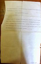 Photo: Liudijimas apie Benedikto Rericho mirtį 1905m. (Liepojos muziejaus archyvas, LM 14545:7)