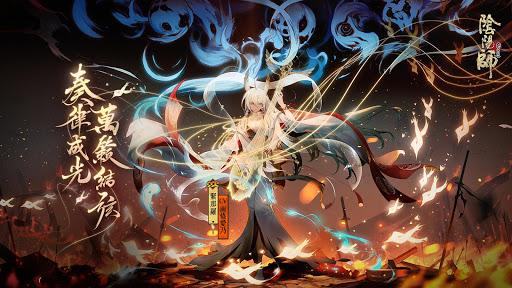 陰陽師Onmyoji - 和風幻想RPG 1.0.138 screenshots 1