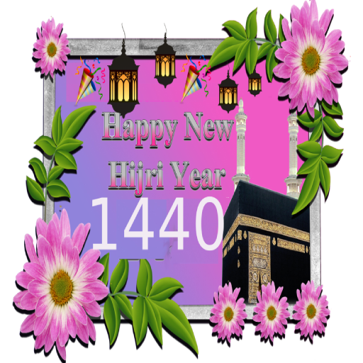 About: happy islamic new year 1440 : quotes and wallpaper