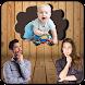 赤ちゃんの予測 - 未来の赤ちゃんの顔ジェネレータ悪ふざけ