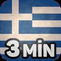 Griechisch lernen in 3 Minuten icon