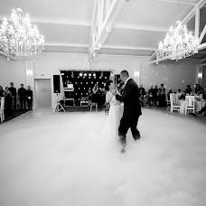 Fotograful de nuntă Bogdan Moiceanu (Photosir). Fotografia din 01.10.2018
